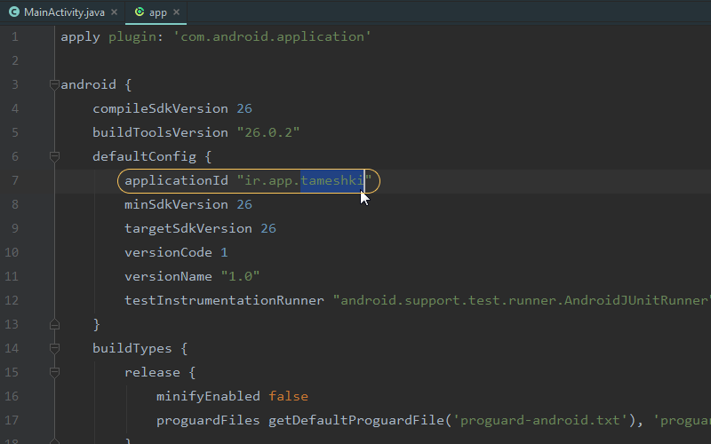 How To Rename Packages In Android Studio